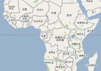 周總理出訪非洲十國,為何第一站要選擇這個國家?