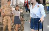 初秋時尚迷人搭配少不了半身裙,據說楊冪宋佳唐嫣裝嫩減齡就靠它