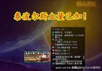 """DNF策劃春節套""""大招"""":為了禮包銷量,泰波爾斯血量翻倍!"""