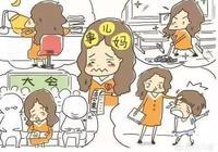 如果取消了教師寒暑假,這樣合理嗎?為什麼一些家長會覺得教師工作量少呢?