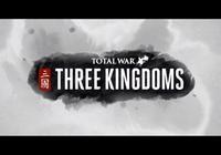 《全面戰爭:三國》評測:魔幻的三國,也是真實的三國