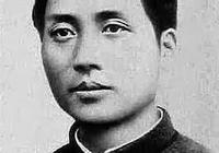 毛主席詩詞:這兩首詩顯示毛主席年少時想要學成救國的夢想