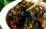 黃瓜這樣做最好吃了,天天吃都不膩,下飯有食慾,做法超簡單