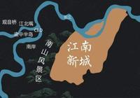 重慶江南新城即將全面爆發,高鐵站已開建,4條軌道交通在此交匯