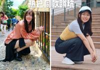 9款迪麗熱巴、倪妮、高圓圓同款拍照pose,讓你刷屏朋友圈!
