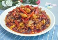 新疆辣子雞