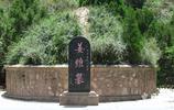 鏡頭下:忠義名將姜維墓!