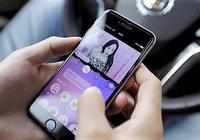 中國直播行業大贏家:月活躍用戶達1億,不到半年賺來近百億收入