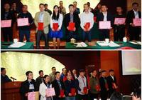 華聲在線郴州市第二期通訊員培訓班傳來捷報
