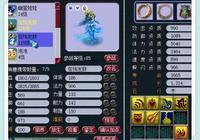 夢幻西遊:煉妖人形貓靈,出了副寵沒想到也成功當託了!