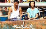歷屆柏林電影節——獲得金熊獎的中國影片