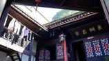 行走黔東南貴州畫個圓《三十二》鎮遠傅家大院一個很值得去的地方