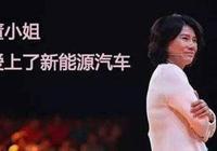 王健林投5億給董明珠造車,30億成功圓夢!車標亮眼,比奧迪霸氣