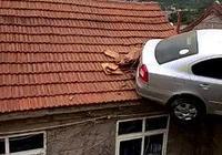 我不管車是如何下去,我就問車是怎麼上去的