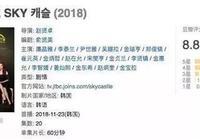 《天空之城》:只有韓國學生才這麼拼命?看完其他國家,我呆住了