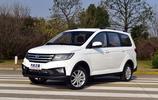 汽車圖集:昌河M70