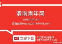 華陰:村幹部培訓基地掛牌