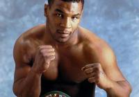 泰森16歲時有多強悍?僅用8秒KO前冠軍,還把27歲對手打得到處躲