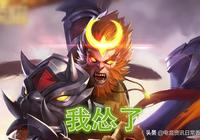 15級誰能跟新版鎧皇一戰?猴子慫了,李信溜了,只有他敢一戰