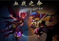 如何評價dota新版本的兩個新英雄?