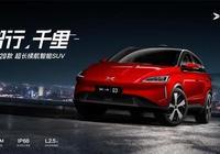 小鵬G3 2020款正式上市,進入L2.5級自動駕駛輔助時代