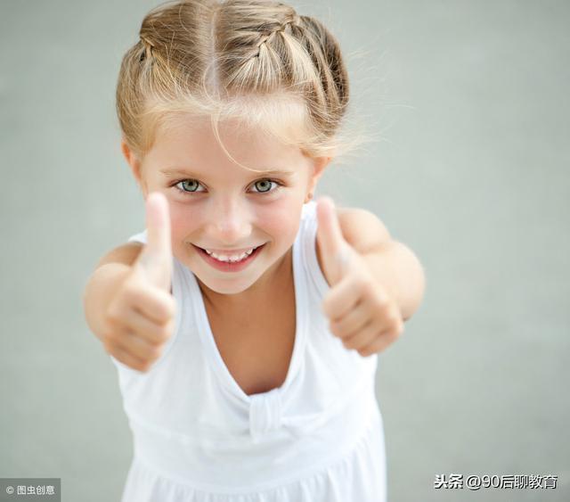 爸媽常說這8類口頭禪,激勵孩子永不言敗!(每天都用的上)