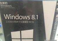 電腦店到底有沒有正版操作系統?他們究竟能不能裝正版操作系統?