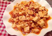 肉末老乾媽豆腐的做法