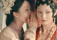 王熙鳳是怎麼看待平兒的?