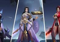 王者榮耀:原皮膚手感極差的3個英雄,玩家只能無奈為皮膚買單