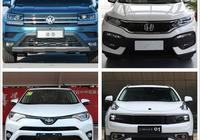15萬元買合資SUV,領克01/途嶽/C-RV/RAV4靜態橫評