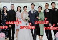 前TVB御用媽媽兒子結婚:最開心一家人聚在一起聊天