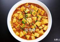 燒豆腐多加這個調料 味道更鮮美 胃口大開很下飯 高考食譜少不了