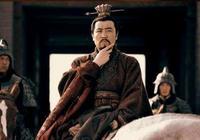 此人是劉備錯過的大將,多次打敗關羽,連孫權也打不過他