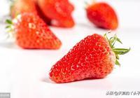 心理測試:覺得哪一顆草莓最香甜誘人?測誰一直在背後守護著你!