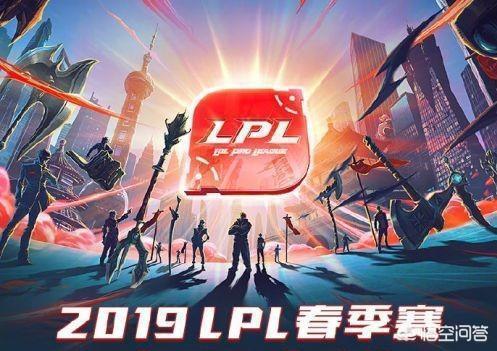 3月4號LPL春季賽WE對戰SS,在決勝局中SS不浪高地那一波能拿下比賽嗎?