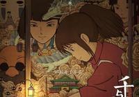 《千與千尋》黃海設計中國海報 宮崎駿給孩子成長禮物