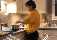 """王霜大巴黎隊友INS晒視頻:""""廚師霜""""親自掌勺下餃子"""