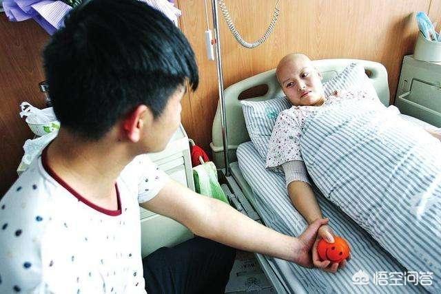 有些人認為癌症患者不用藥能活三個月,用藥能活一年,那麼癌症患者是該放棄治療把錢留給親人還是要堅持治療?你怎麼看?