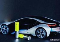 電動汽車車主,寫給打算購買電動汽車的準車主們