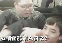 國服第一小馬開啟鬥魚首秀,PDD現身為愛徒狂刷超火,人氣爆炸!