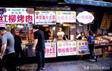 西安回民街,烤肉不用鐵棍竹籤用紅柳,1串10元串3塊肉