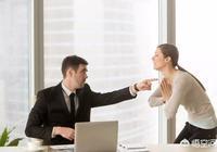 """老闆開大會,有幾個員工遲到了,被現場辭退。老闆說:""""我開會還敢遲到"""",你怎麼看?"""