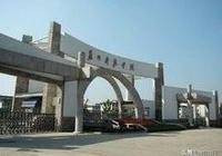 蘇州科技大學,蘇州城建環保學院蘇州鐵道師範學院合併組建