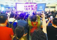 中國電競產業成資本遊戲?