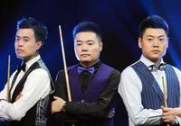 中國10將再出擊,丁俊暉好友田鵬飛力爭晉級,呂昊天6-3領先