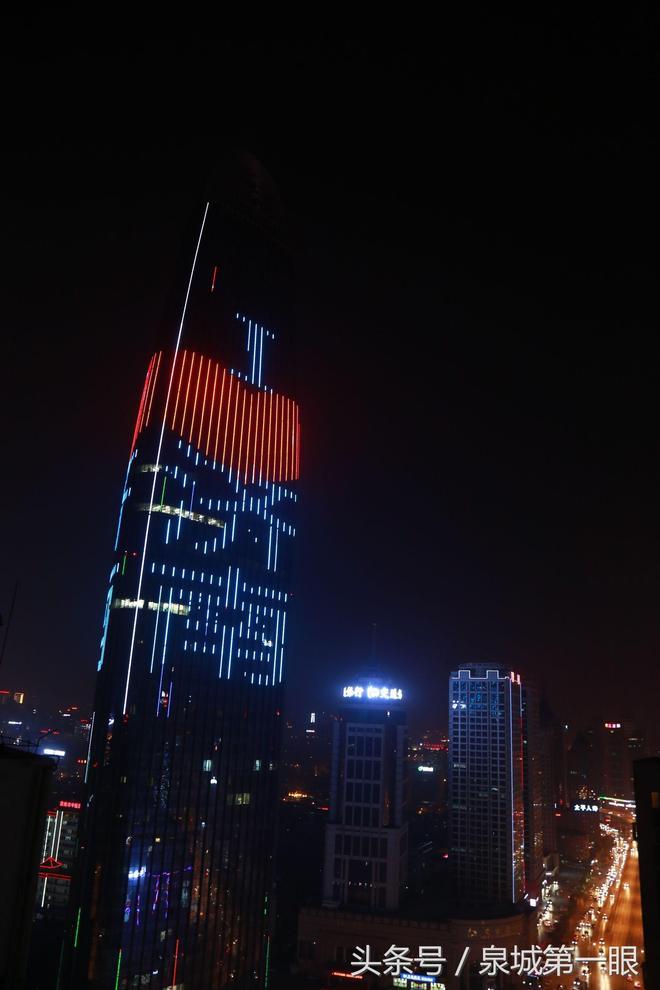 濟南303米,濟南第一高夜景好美
