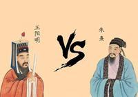 """王陽明和朱熹的跨時空之爭:""""格物致知""""究竟是什麼?"""