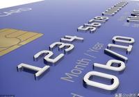 信用卡沒能力還?涉嫌信用卡詐騙很嚴重!