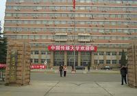 中國傳媒大學的廣告學怎麼樣?